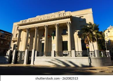 MALAGA, SPAIN - DECEMBER 5, 2014:  Banco de Espana at Malaga.  Spain