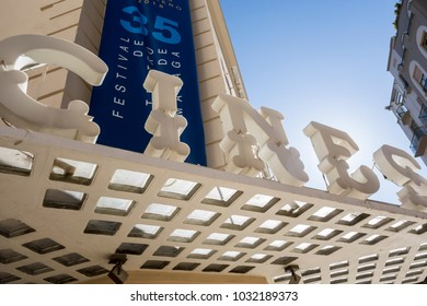 MALAGA, SPAIN- JANUARY 22,2018: Movie theater, cines albeniz, historic center. Malaga, Spain.