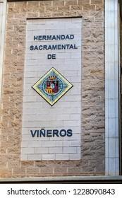 MALAGA, SPAIN - JUNE 3, 2018: Malaga House Brotherhood of vintners (Casa Hermandad de Vineros) at Viner Square. It was opened in 1995.