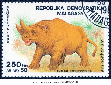 """MALAGASY - CIRCA 1981: A stamp printed in Malagasy shows a series of images """"Prehistoric Animals"""" circa 1981"""