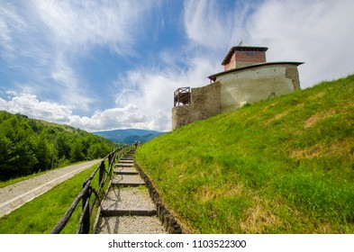 The Malaiesti Citadel, the Hateg Country in Sibiu County, Transylvania, Romania, Europe