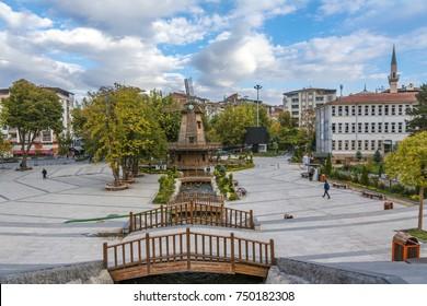 Malatya City Kernek Park view in Malatya City. Malatya is a modern city in Anatolia.
