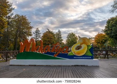 Malatya, Turkey - October 31, 2017 : Malatya City logo view in Hurriyet Park in Malatya City. Malatya is a modern city in Anatolia.