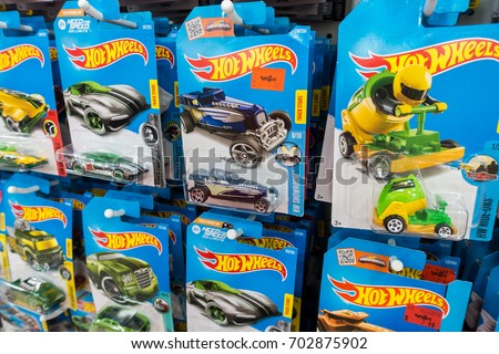 Malaysia Circa 2017 Colorful Hotwheels Toys Stock Photo Edit Now