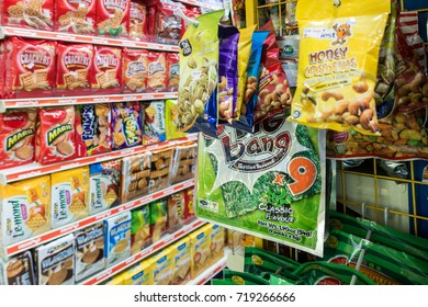 Malaysia, Circa 2017 - a Shelf of packet biscuits at a Supermarket in Kuala Lumpur. Prices of raw food is expensive in Malaysia due to the inflation. Shallow depth of field