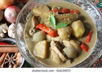 Malaysian recipe Chicken Kurma