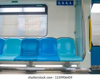 Malaysia's MRT (Mass Rapid Transit) priority seats.