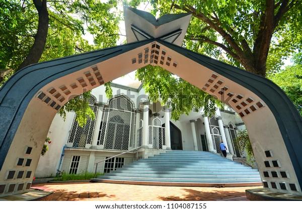 Male' - August 16, 2017 : The Islamic Center (officially named Masjid Al Sultan Muhammad Thakurufaanu Al Auzam)  an architectural landmark in Male',Maldives.