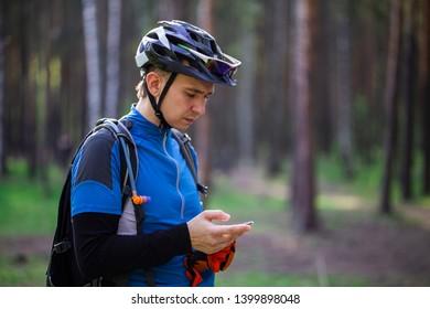 male cyclists wearing a helmet
