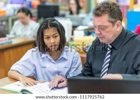 Student Fucks Teacher Class