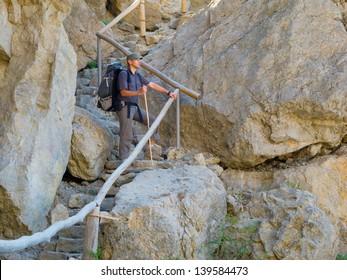 Male hiker trekking in the Crimea mountains