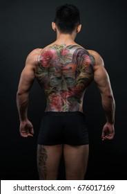 Yakuza Tattoo Images Stock Photos Vectors Shutterstock