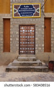 Mali, Timbuktu - August 13, 2016: Main entrance of Al-Imam Essayouti rear Islamic manuscripts library in Timbuktu town in West Africa.