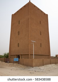 Mali, Timbuktu - August 13, 2016: Water tower building in Timbuktu town in West Africa.