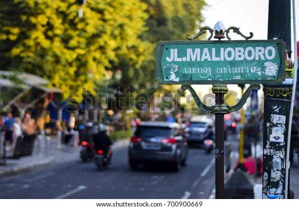 Malioboro street road guide