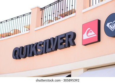 "MALLORCA - JULY 31, 2015: Logo of famous ""Quiksilver""  in Festival Park Outlets village in Mallorca."