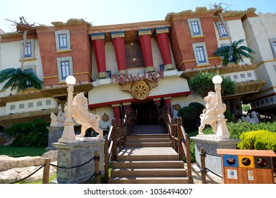 MALLORCA, SPAIN - MAY 28: The Katmandu Amusement Park on May 28, 2015 in Mallorca, Spain. Up to 60 mln tourists is expected to visit Spain in year 2015.