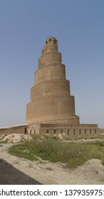 Malwiya Tower in Samarra, Iraq