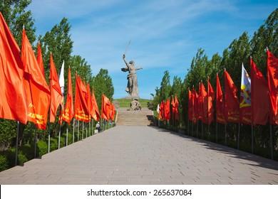 Mamaev Kurgan to Heroes of Stalingrad battle Volgograd Russia