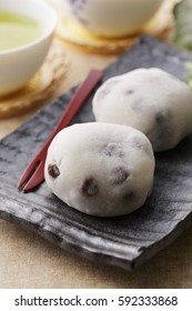 Mame Daifuku. Japanese soft round rice cake stuffed with sweet bean jam.