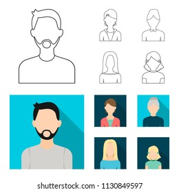 A man with a beard and mustache, a red-haired girl, an old woman, a blonde.Avatar set collection icons in outline,flat style bitmap symbol stock illustration web.