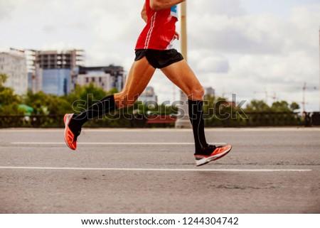 9627fc68a Man Marathon Runner Compression Socks Running Stock Photo (Edit Now ...