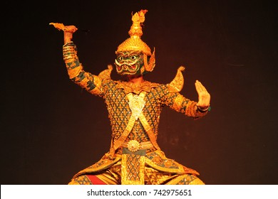 Man with mask posing in a typical Cambodian dance in Phnom Penh, Cambodia