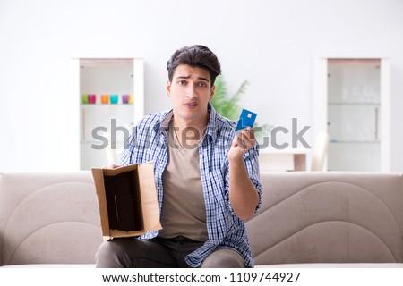 Man Receiving Empty Parcel Stolen Goods Stock Photo (Edit