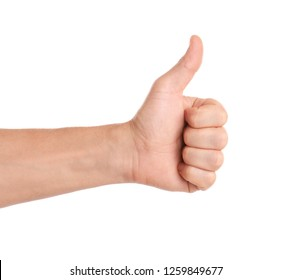 Man showing thumb up gesture on white background, closeup of hand