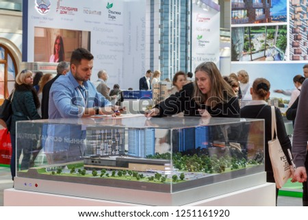 manager negotiating deal buyers about architectural stock photo