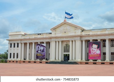 Managua, Nicaragua - August 11, 2015: National Palace building in Managua, Nicaragua. Central America