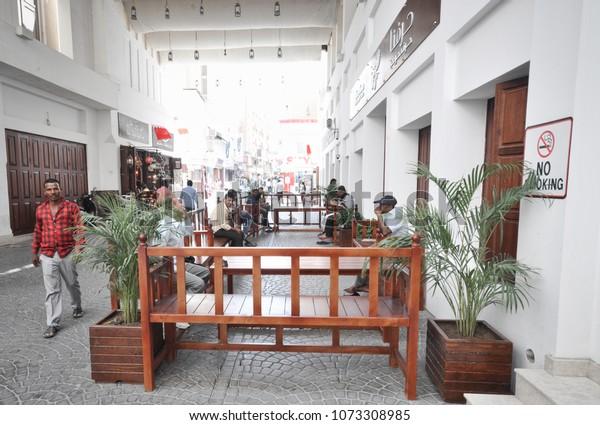 Manama Bahrain April 10 2018 Visitors Stock Photo (Edit Now) 1073308985