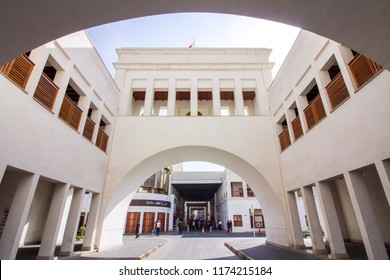 Manama, Bahrain Dec 26 2016 - The arch of Bab Al Bahrain in the city is a historical building and gateway or entrance of the Manama Souq. now houses the tourist information office and handicrafts shop