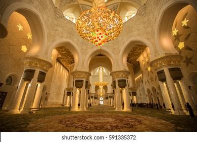 MANAMA, BAHRAIN, FEB 16, 2017 Interior of the Al Fateh Grand Mosque in Manama, the capital of Bahrain.