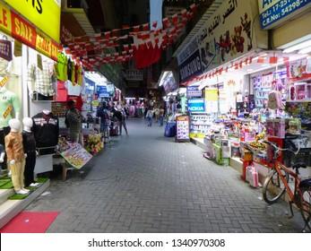 Manama, Bahrain - February 11 2019: Bab Al-Bahrain central souvenir market