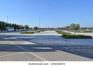 Manama, Bahrain - February 13 2019: Bahrain National Museum and National Theatre area - Shutterstock ID 1354534472