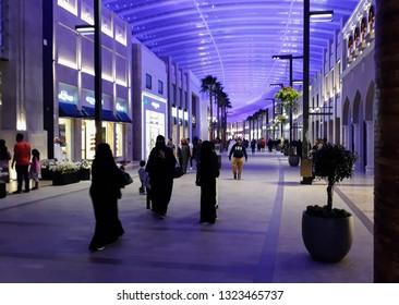 Manama, Bahrain - February 17 2019: The Avenues. Waterfront shopping center in Bahrain
