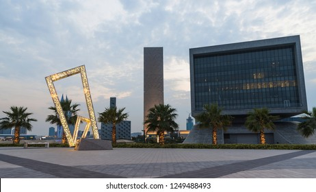 MANAMA, BAHRAIN - November , 2018: Panoramic view of the Bahrain Bay, Four seasons hotel  and other high rise  buildings at sunset   in Manama on Nov 16, 2018 in Manama, Bahrain
