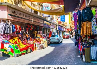 Manama Souq Images, Stock Photos & Vectors | Shutterstock