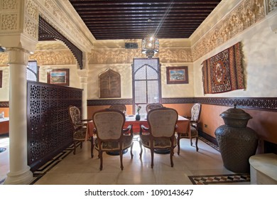 Table Marocaine Ramadan Images Stock Photos Vectors Shutterstock
