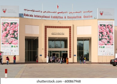 MANAMA, KINGDOM OF BAHRAIN - FEBRUARY 24, 2017: View of the Bahrain International Exhibition and Convention Center during the Bahrain International Garden Show 2017.