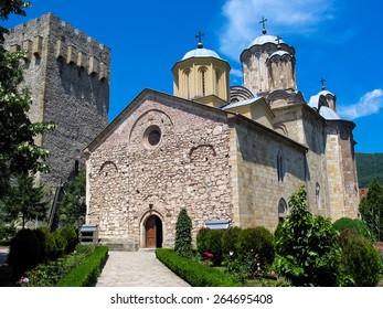 Manasija Monastery near Despotovac in Serbia