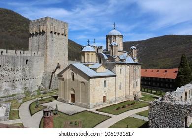 Manasija monastery Serbia