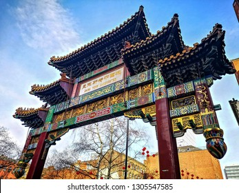 MANCHESTER, UK -FEBRUARY 1, 2019 : Entrance Gate in Chinatown, Manchester. It is the second largest Chinatown in the United Kingdom and the third largest in Europe.