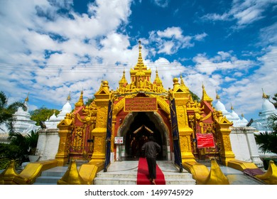 Mandalay, Myanmar - January 10, 2019 - Entrance gate of Kuthodaw Pagoda, a Buddhist stupa that lies at the foot of Mandalay Hill