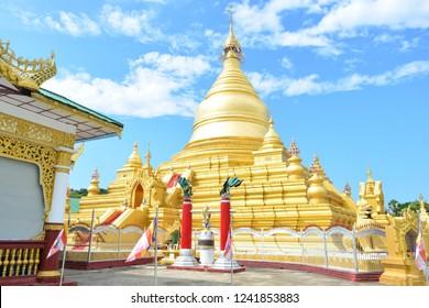 MANDALAY, MYANMAR - OCT 7TH, 2018: Kuthodaw Paya, a famous buddhist temple in Mandalay, Myanmar, on Oct 7th, 2018