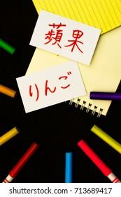 Mandarin and Japanese; Learning New Language with Handwritten Flash Cards. Translation; Apple