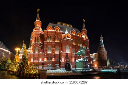 Manezhnaya/ Manege Square, Moscow at night, Russia. State Historical Museum and monument to warlord/ marshal Georgy Zhukov