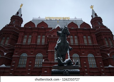 Manezhnaya/ Manege Square, Moscow, Russia - January 5th 2018 - close up view to State Historical Museum, monument to warlord/ marshal Georgy Zhukov. editorial.