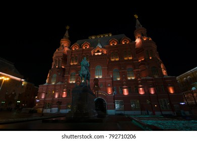 Manezhnaya/ Manege Square, Moscow, Russia - January 10th 2018 - view to Historical Museum, monument to warlord/ marshal Georgy Zhukov. editorial.